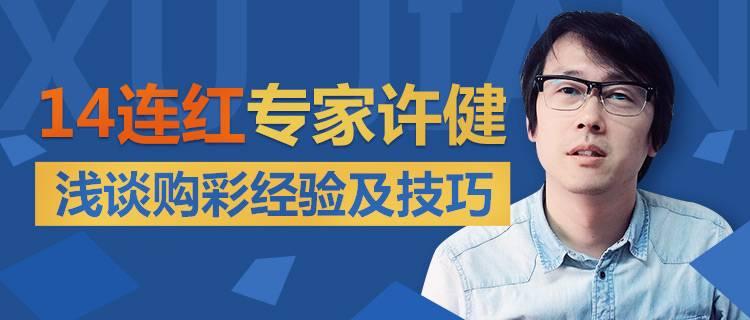 https://cdn.ttyingqiu.com/news/image/2019/1/9/201901091138000058.jpg