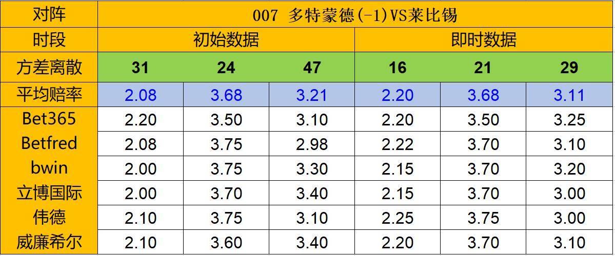 https://cdn.ttyingqiu.com/news/image/2019/12/17/201912171220000028.jpg