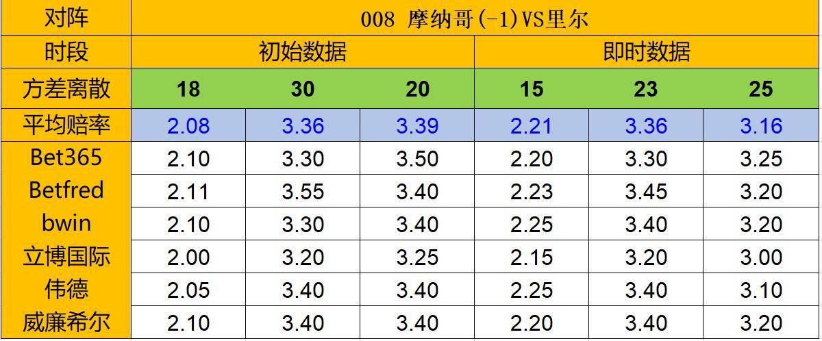 https://cdn.ttyingqiu.com/news/image/2019/12/17/201912171220000029.jpg