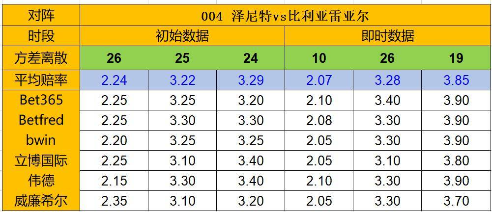 https://cdn.ttyingqiu.com/news/image/2019/3/7/201903071042000008.jpg