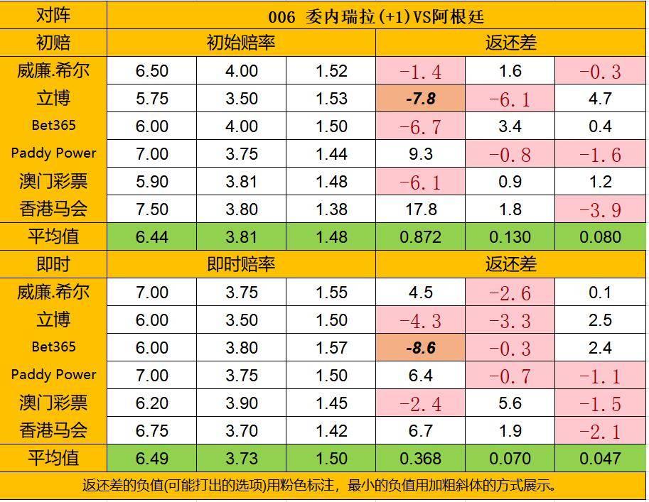 https://cdn.ttyingqiu.com/news/image/2019/6/28/201906281419000002.jpg