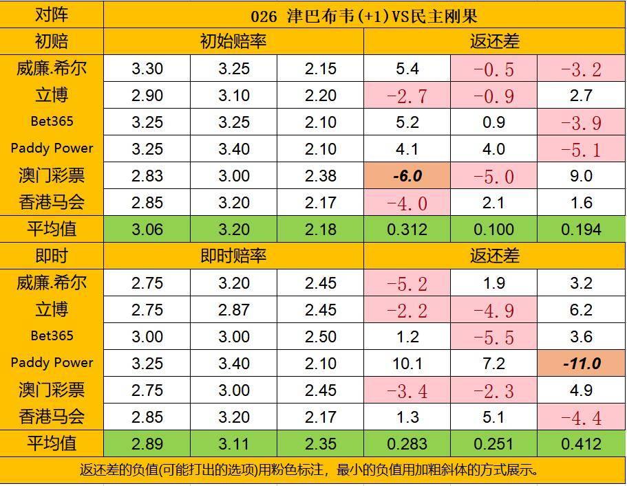https://cdn.ttyingqiu.com/news/image/2019/6/30/201906301153000004.jpg