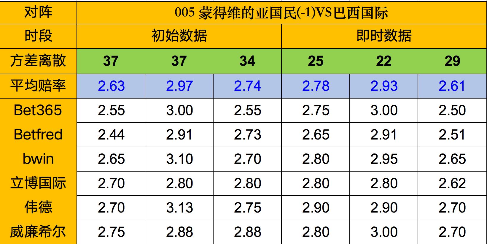 https://cdn.ttyingqiu.com/news/image/2019/7/24/201907241503000040.png