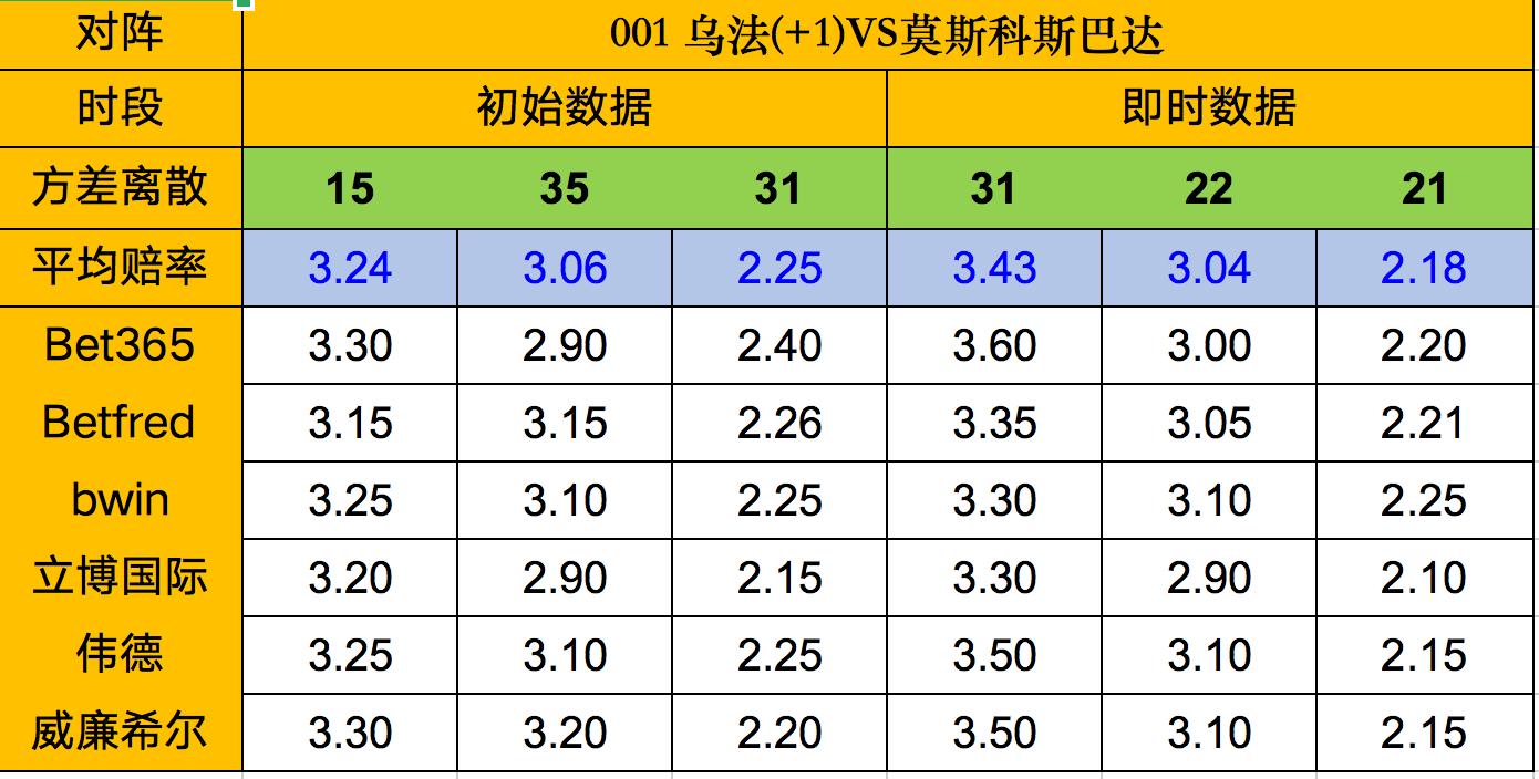 https://cdn.ttyingqiu.com/news/image/2019/9/20/201909201141000051.png