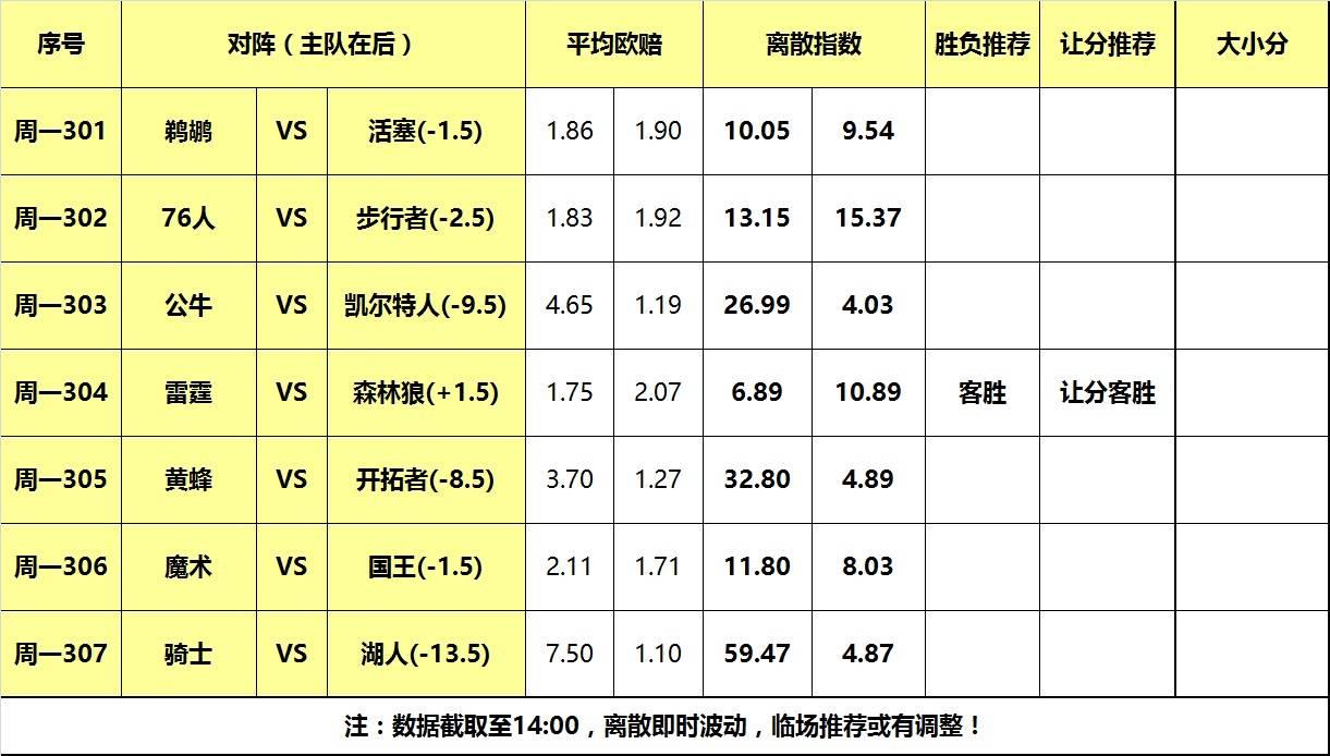 https://cdn.ttyingqiu.com/news/image/2020/1/13/202001131645000013.jpg
