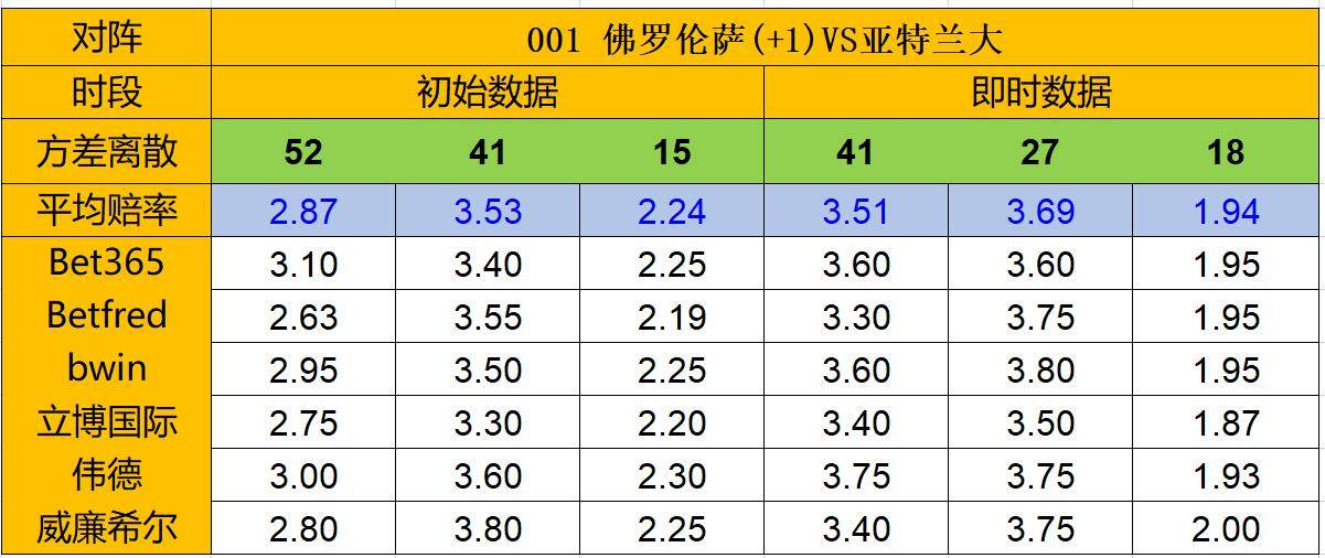 https://cdn.ttyingqiu.com/news/image/2020/1/15/202001151400000052.jpg