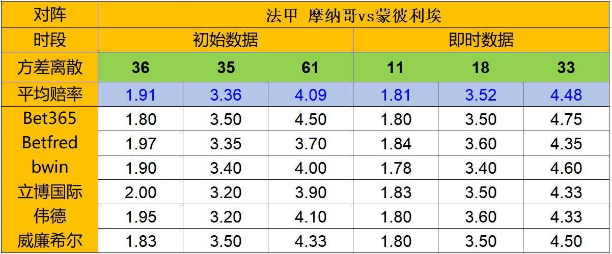 https://cdn.ttyingqiu.com/news/image/2020/2/14/202002141254000000.jpg
