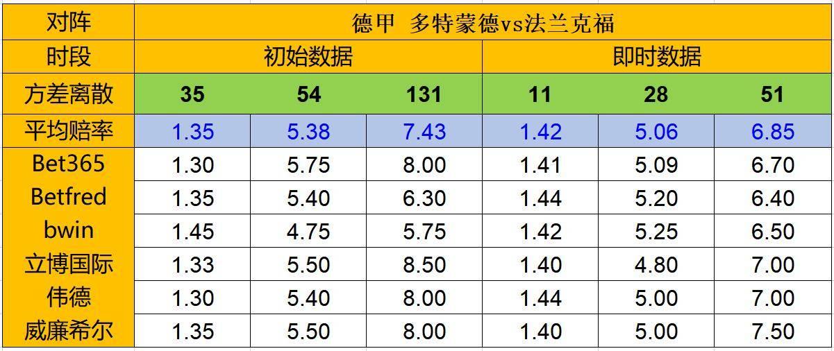 https://cdn.ttyingqiu.com/news/image/2020/2/14/202002141254000001.jpg