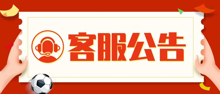 https://cdn.ttyingqiu.com/news/image/2020/3/20/202003201508000038.jpg