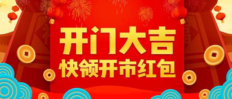 https://cdn.ttyingqiu.com/news/image/2020/3/9/202003091633000030.jpg