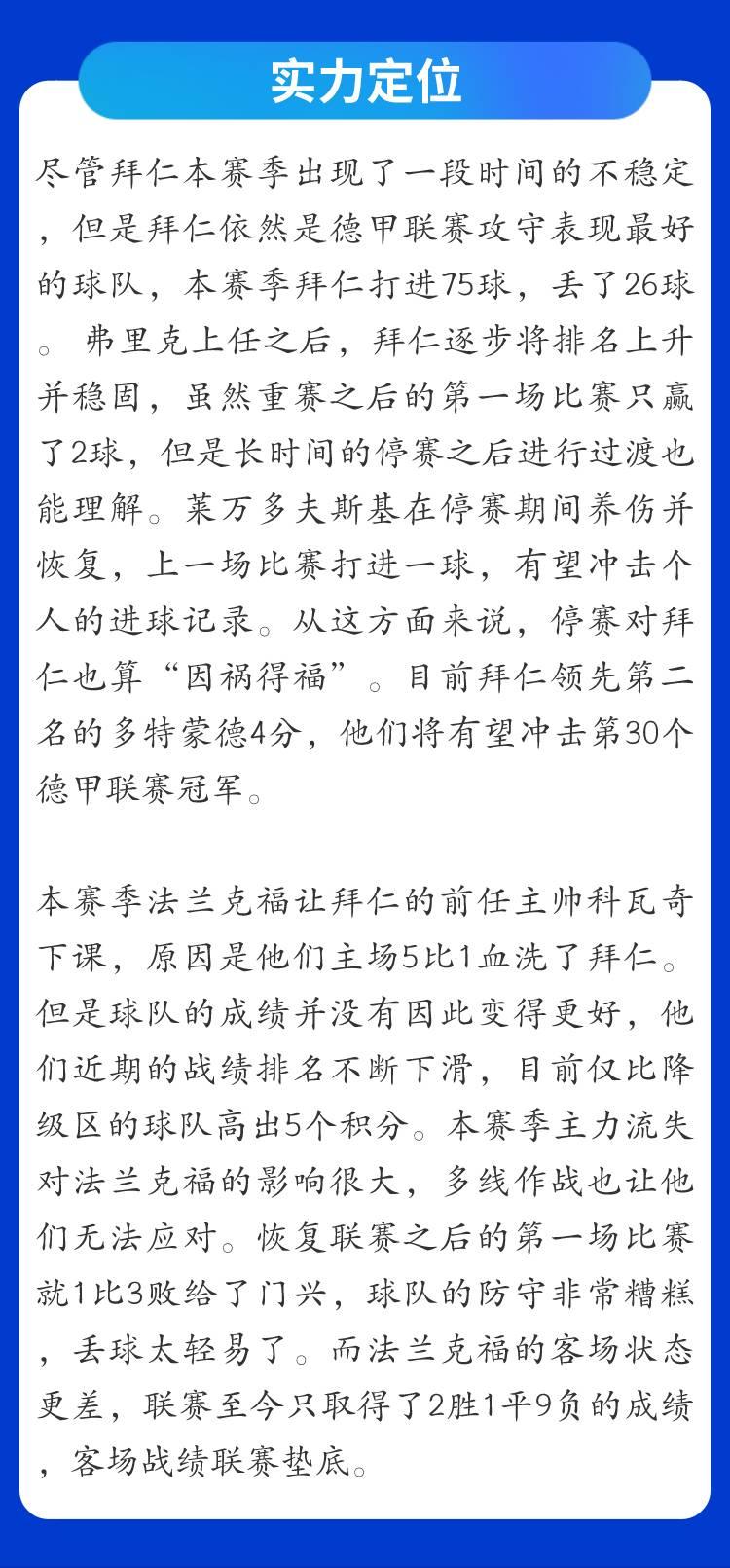 https://cdn.ttyingqiu.com/news/image/2020/5/22/202005222144000034.jpg