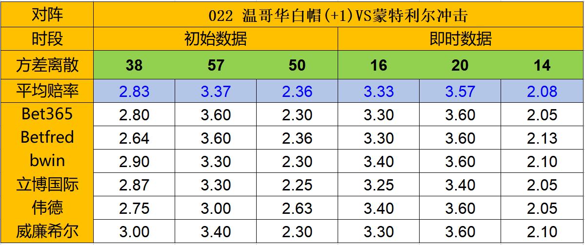 https://cdn.ttyingqiu.com/news/image/2020/9/16/202009161403000008.png
