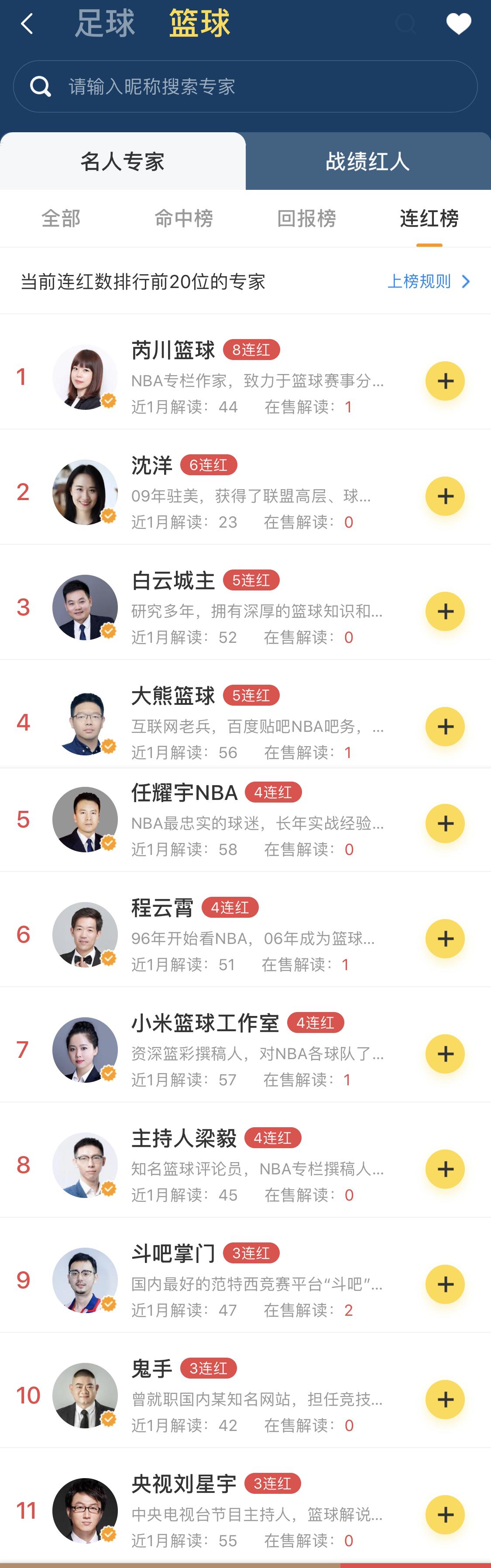 https://cdn.ttyingqiu.com/news/image/2021/1/13/202101131520000017.png