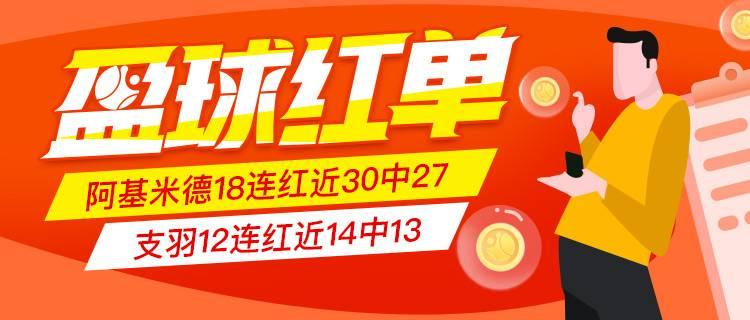 https://cdn.ttyingqiu.com/news/image/2021/10/10/202110101424000045.jpg