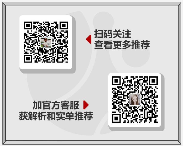 火狐·体育(中国)官方网站