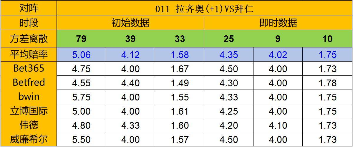 https://cdn.ttyingqiu.com/news/image/2021/2/23/202102231240000024.jpg