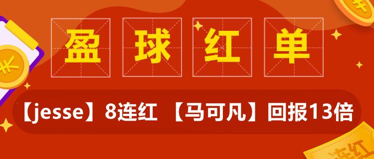 https://cdn.ttyingqiu.com/news/image/2021/3/4/202103041007000027.png