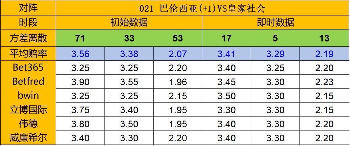 https://cdn.ttyingqiu.com/news/image/2021/4/11/202104111714000026.jpg