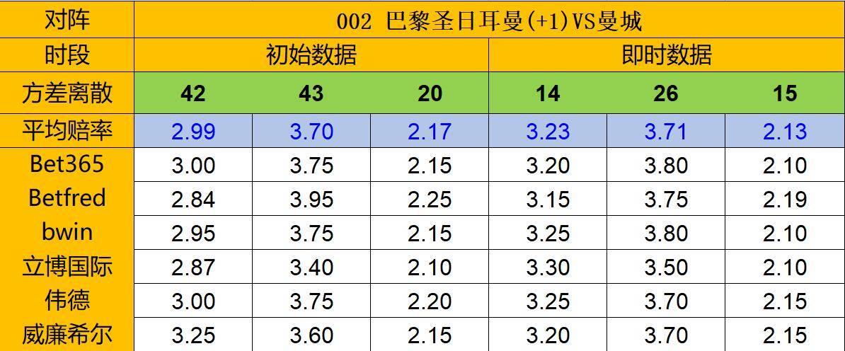https://cdn.ttyingqiu.com/news/image/2021/4/28/202104281624000057.jpg