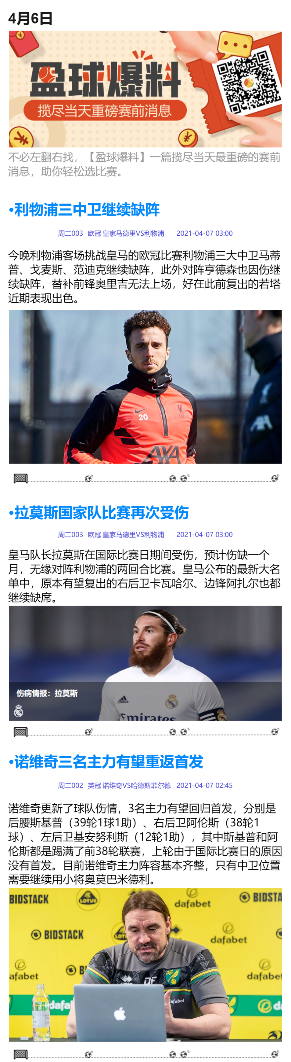 https://cdn.ttyingqiu.com/news/image/2021/4/6/202104061804000051.png