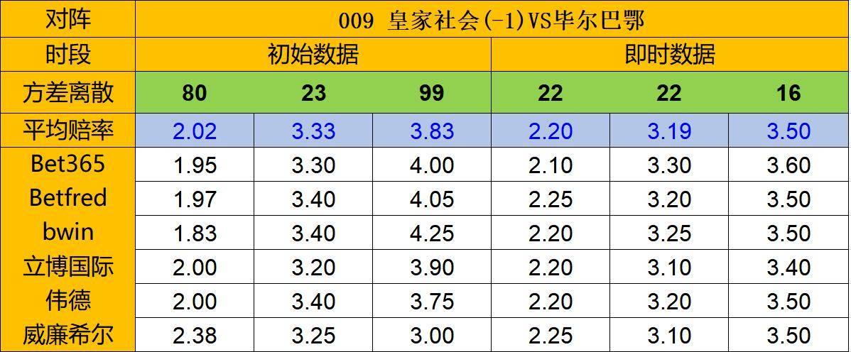 https://cdn.ttyingqiu.com/news/image/2021/4/7/202104071519000013.jpg