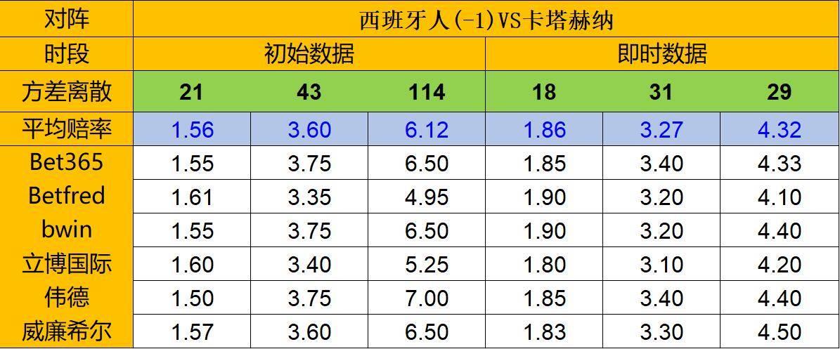 https://cdn.ttyingqiu.com/news/image/2021/5/14/202105141505000003.jpg
