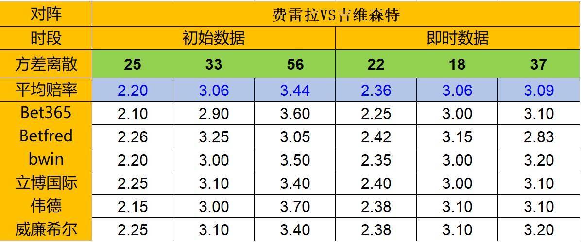 https://cdn.ttyingqiu.com/news/image/2021/5/14/202105141505000023.jpg