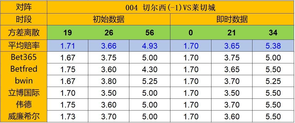 https://cdn.ttyingqiu.com/news/image/2021/5/18/202105181524000059.jpg