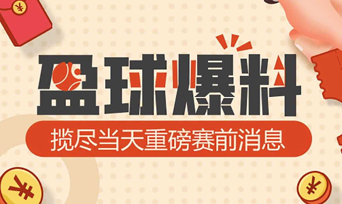 https://cdn.ttyingqiu.com/news/image/2021/5/19/202105191525000008.png