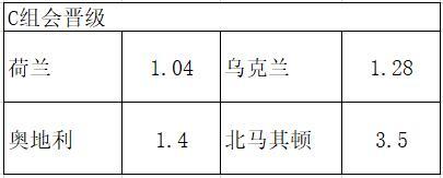 https://cdn.ttyingqiu.com/news/image/2021/6/4/202106040124000037.jpg