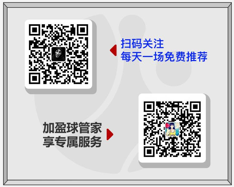 https://cdn.ttyingqiu.com/news/image/2021/7/13/202107131136000030.jpg