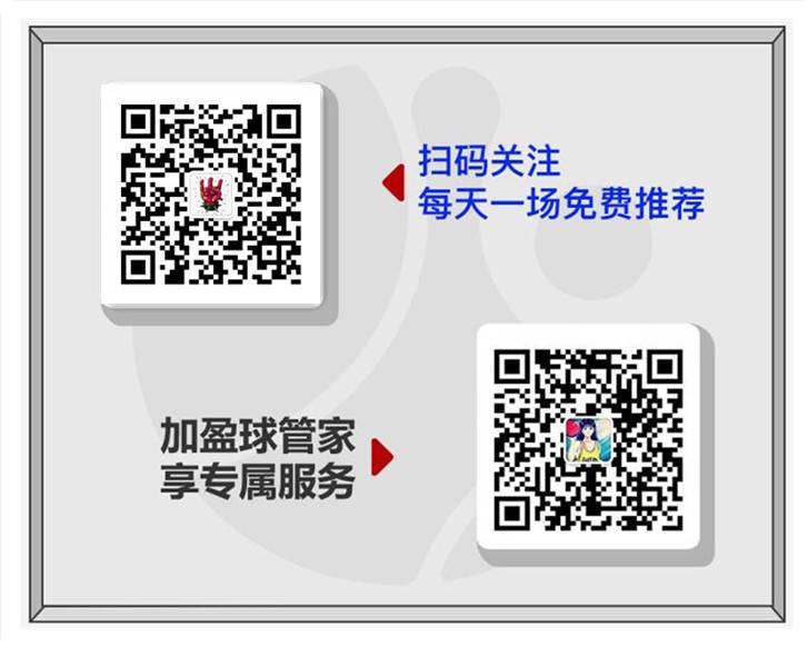 https://cdn.ttyingqiu.com/news/image/2021/7/15/202107151510000038.jpg