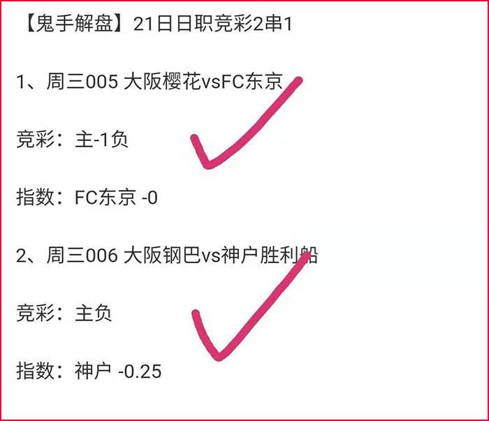 https://cdn.ttyingqiu.com/news/image/2021/7/22/202107221546000038.jpg