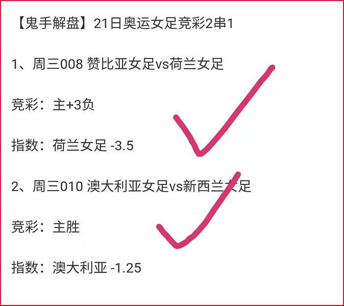 https://cdn.ttyingqiu.com/news/image/2021/7/22/202107221546000040.jpg