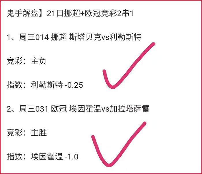 https://cdn.ttyingqiu.com/news/image/2021/7/22/202107221546000044.jpg