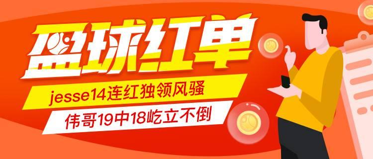 https://cdn.ttyingqiu.com/news/image/2021/7/23/202107231051000015.jpg