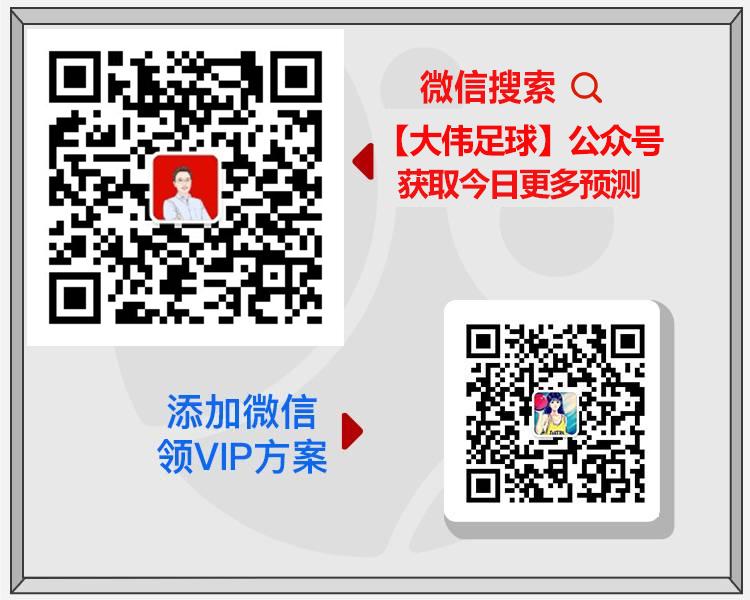 https://cdn.ttyingqiu.com/news/image/2021/7/28/202107281624000030.png